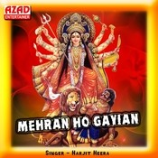 Mehran Ho Gayian Songs