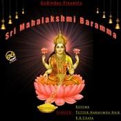 Sri Mahalakshmi Baramma Songs