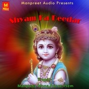 Shyam Ka Deedar Songs