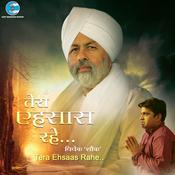 Sant Nirankari Mission Songs Download: Sant Nirankari