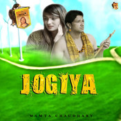 Jogiya Song