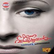 Ezhuthuvan Aashichathellam (M) Song