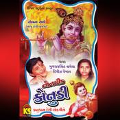 Radhane Kaan Rame Re Song