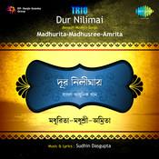 Trio - Dur Nilimai Songs