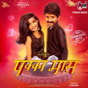 Pakka Mass (Hindi) Songs