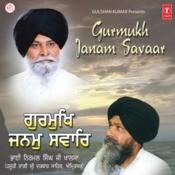 Gurmukh Janam Savaar Songs