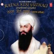 Ratana Keri Guthali(Parhtaal) Songs