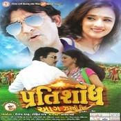 Pratishodh Songs