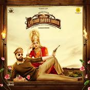 Avane Srimannarayana (Tamil) Songs