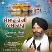 Sansaar Rogi Naam Daroo Songs