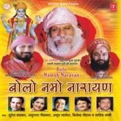 Bolo Namoh Narayan Songs