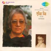 Rabindra Sangeet Songs