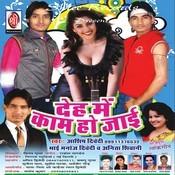 Far Dehab Choli Song