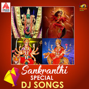 Durga Devi Kottakka Deepalu DJ Song