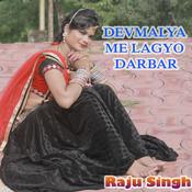 Devmalya Me lagyo Darbar Song