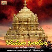 Srinivasaya Mangalam Song