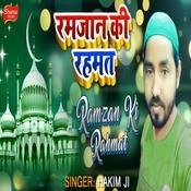 Ramzan Ki Rahmat Song