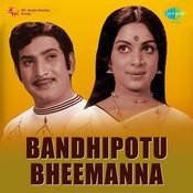 Bandipotu Bheemanna Songs