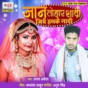 Jaan Tohar Shadi Jiye Hamke Nadi Song