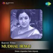 Mudhal Iravu Songs