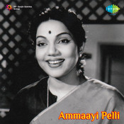 Ammayi Pelli Songs