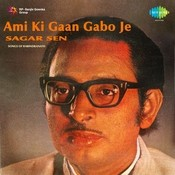 Ami Ki Gaan Gabo Je Songs