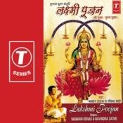 Lakshmi Poojan (Sh. Sookt-Purush Sookt) Songs