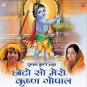 Chhoto So Mero Krishan Gopal Songs