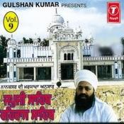 Japji Sahib Raehraas Sahib Songs