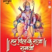 Har Dil Ke Raja Ramji Songs