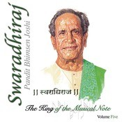 Swaradhiraj, Vol. 5 Songs