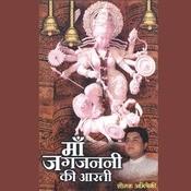 Maata Jagjanani Ki Aarti Songs