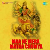Maa Ne Mera Matha Chumya (devotional Songs) Songs