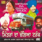 Jiunda Rahe Truck Wala Bhai Song