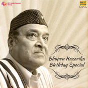 Bhupen Hazarika Birthday Special Songs