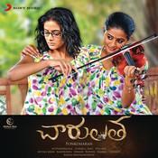 Chaarulatha (Telugu) Songs
