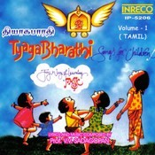 Tyaga Bharathi - Vol - 1 Songs