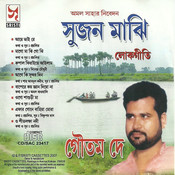 Sujan Majhi Songs