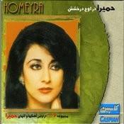 Best Of Homayra - Persian Music Songs