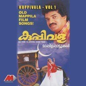 Kuppivala-Mappila Songs Songs