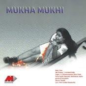 Mukha Mukhi Songs