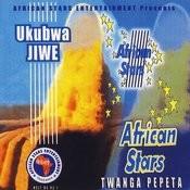 Ukubwa Jiwe Songs