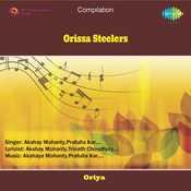 Orissa Steelers Songs