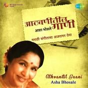 Golden Hour - Asha Bhosle Songs