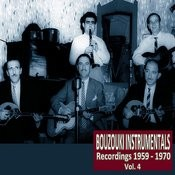 Bouzouki Instrumentals (Recordings 1959 - 1970), Vol. 4 Songs