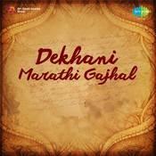 Dekhani Marathi Gajhal Songs