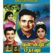 Annaiyum Pithavum Songs
