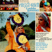 Laddo Basanti Songs