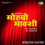 Moruchi Mavshi Songs