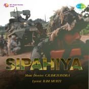 Sipahiya Songs